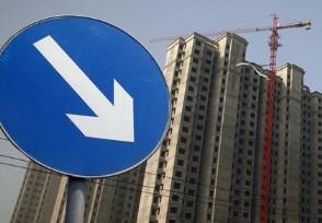 辽宁阜新56平米住房仅售2万 揭房价走势最新消息