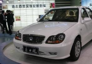 吉利汽车上半年盈利23亿元 中国市场销量53万辆