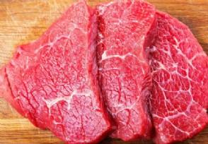 牛肉价格连续9周上涨 主要原因是受国际疫情影响