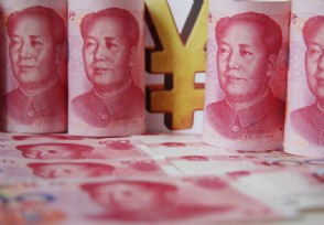 上海大妈问诺奖得主如何炒股致富 炒股的人注意了