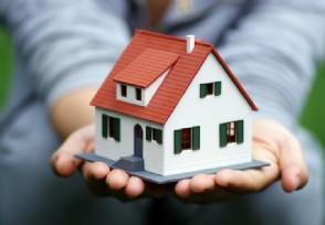 马云预言未来五年房价 真会如葱一样便宜吗