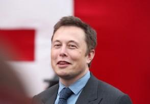 马斯克成全球第四大富豪 身价有多少亿美元