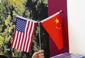 美学者:没理由不与中国合作说出美企业的心声