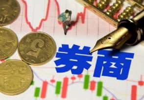 券商年度分类评级公布 国融证券连升5级