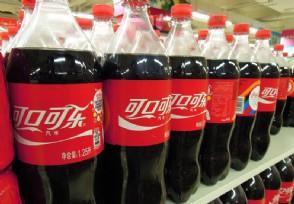 可口可乐拟在北美裁员4千人 受疫情影响销量不佳