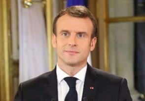 马克龙谈法国5G建设 不会效仿美国禁用华为