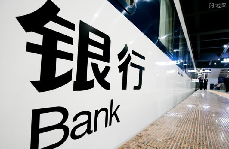 银行贷款的有关条件