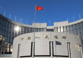 央行数字货币概念股有哪些?这些上市公司有望爆发