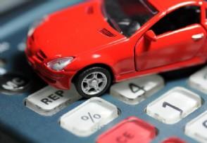 进口车购置税是多少 具体如何来计算?