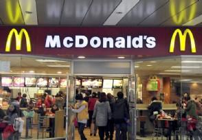 52家加盟商起诉麦当劳种族歧视 将索赔10亿美元