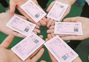 十一火车票今起开抢 一票难求怎样抢票?