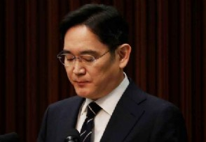 三星掌门人李在镕被韩国检方起诉 涉嫌非法交易等罪名