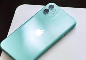 iPhone11成上半年最畅销手机销量非常惊人