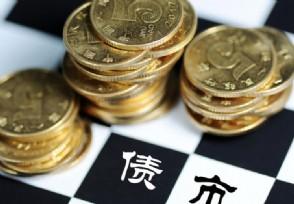 央行等三部门联合发文 加强债市对外开放系统性