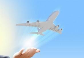 北京国际客运航班将逐步恢复直航 这8个城市可航行