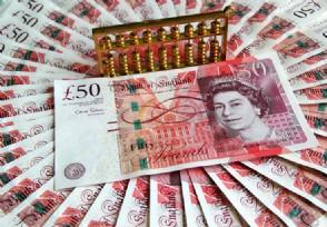 英国房价创历史新高 具体原因是什么?