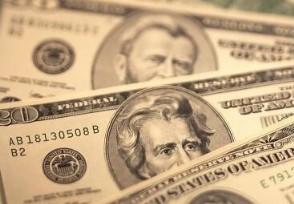 美欠世卫组织8000万美元 正式退出了世卫组织
