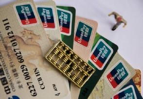 女子称被办信用卡工资被划走 银行这样回应此事