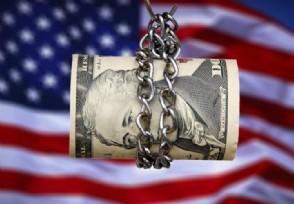 美联储谈美国经济 新冠疫情负面影响在持续发酵