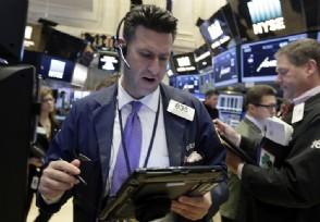 美股三大股指大跌 特朗普称股市全线下挫元凶找到了