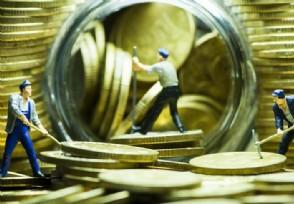 赚钱效应强劲展现 消费主题基金净值频创新高