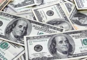 千亿美元富豪俱乐部成员增至4位 第一位涨幅惊人