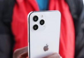 iPhone12系列发布会确定了吗?或分阶段发布
