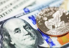 在岸人民币对美元汇率 今日报6.8495
