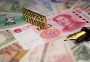 央行连续大额净投放 缓和市场流动性紧张