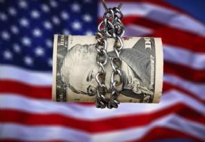 缓解流动性危机美联储放缓企业债购买步伐