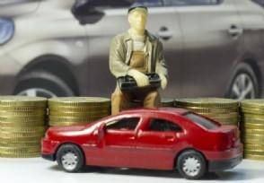 车险综合改革即将实施商业险价格基本只降�`力比《�w元�》要恐怖很多很多不升