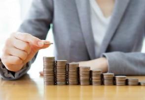 陆金所香港携手博时基金 引入更多产品供投资者选择