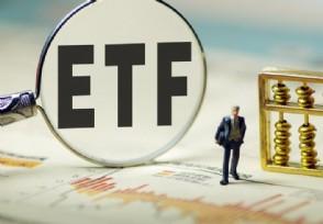 看好科创板投资价值 工银瑞信开发科创50ETF
