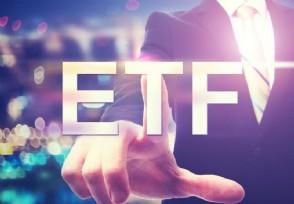 首批科创板50ETF问世 获批产品可能会限额发售
