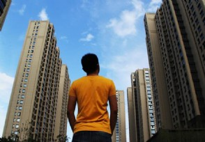 买房定金一般交多少 全国有统一的标准吗?