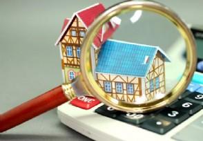 8月商品住宅销售价稳中略涨二手价格环比涨幅回落