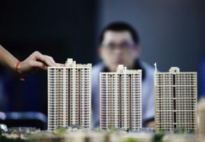 统计局回应房地产市场回暖 跟这个因素有关