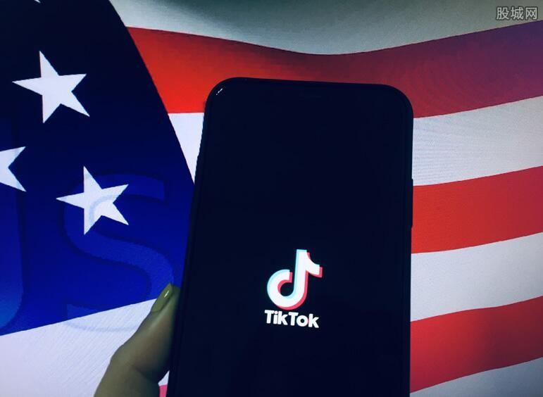 字节跳动将继续保有TikTok控制权 总部留在美国