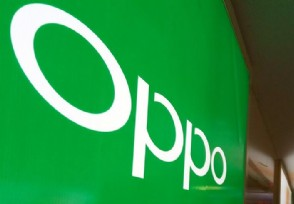 OPPO否认从海思挖人传免面试环节直接加ξ薪入职