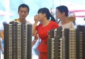 清华教授预言15年后人人有房 未来房价会暴跌吗?