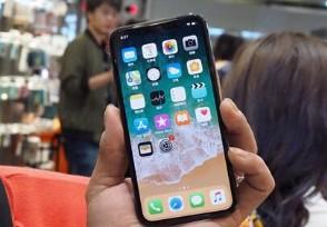 公司规定员工买苹果手机辞退支持华为给补贴引争议