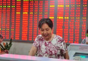 股市今日行情最新消息沪指大涨逾2%