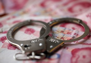 北京四方兄弟搬家6人被批捕此前乱要价被罚款