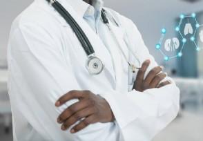 韩国疫情最新消息最新确诊人数和死亡病例公布