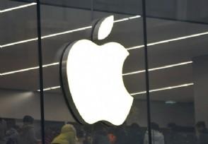 苹果市值缩水超5千亿美元市值为何持续下跌?