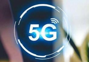 5G下云终端会成浪潮吗个人云是未来大趋势