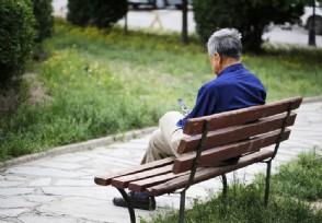 日本老龄化程度居全球第一对经济的影响有多大?