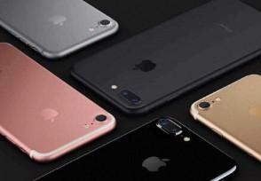 iPhone12命名曝光上市时间是什么时候?