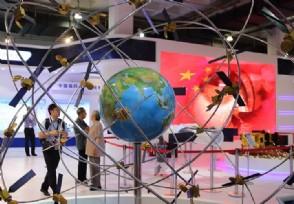 全球120国使用北斗相关产业发展迎辉煌10年