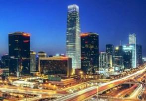 北京加大力度吸引海内外优秀人才将试点这种探索